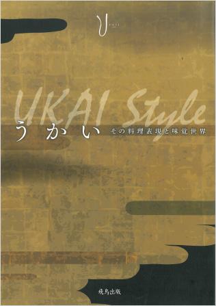 料理に関する書籍